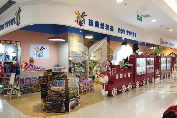 星沙玩具店展柜
